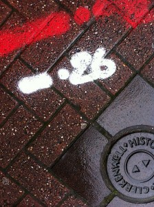 26 on the pavement in Farringdon - Sarah Butler