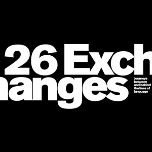 26 Exchanges